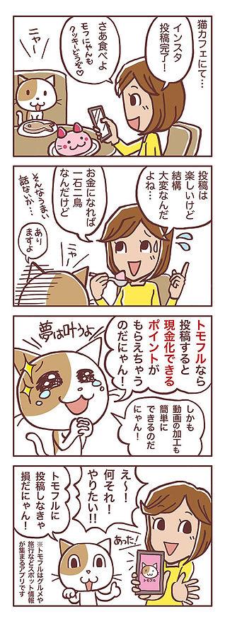 tomohuru002.jpg