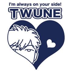 TWUNE・菊池常利さん