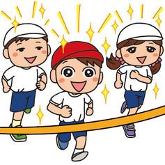 運動・走る