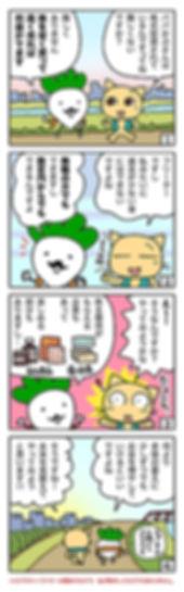 kabu002.jpg
