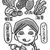 PHP_rakuru002.jpg