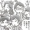 manga2_edited.jpg