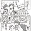 manga1_edited.jpg