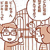 pee_sample_edited.jpg