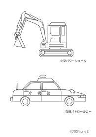 norimono3.jpg