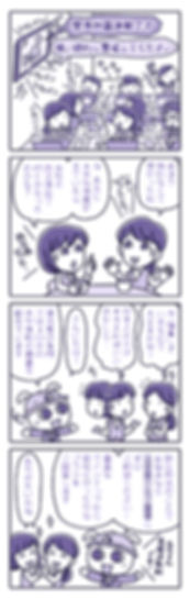 bousai_ao.jpg