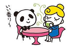 ミント緑茶.jpg