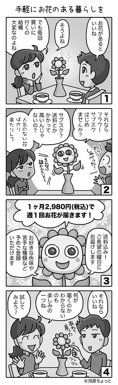 完成グレー変換.jpg