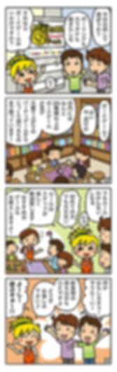 Pine_tate_RGB.jpg