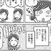 pure_manga01.jpg
