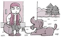 読み聞かせ・犬と男