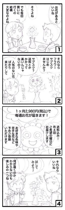 04_ラフ文字入力あり3.jpg