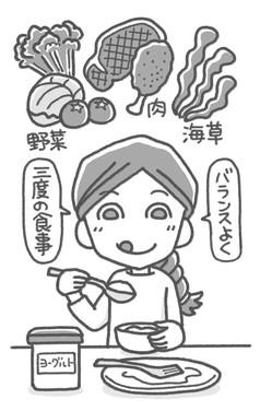 ラク〜る健康シリーズ