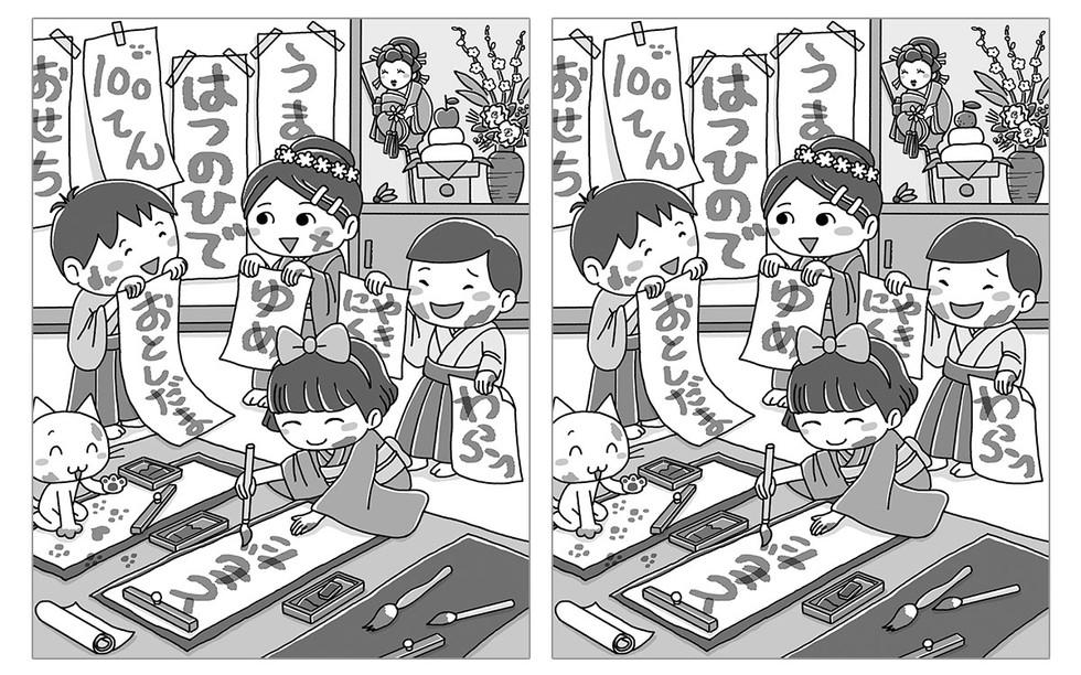 書き初め.jpg