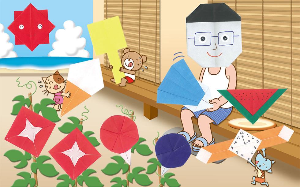 夏4あつい_折り紙.jpg
