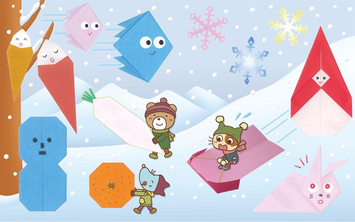 冬1やま_折り紙.jpg