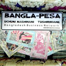Bangla-Pesa Turmoil