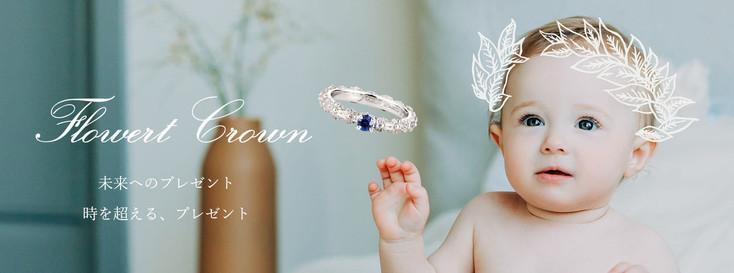 flower-crown_top.jpg