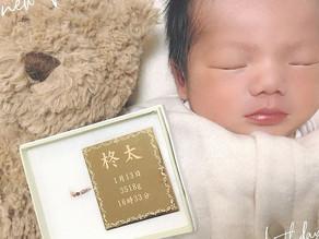 ベビープレートの名前を漢字に変えれますか?