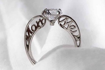 marryme_2.jpg