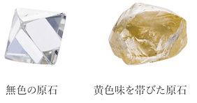 stone (1).jpg