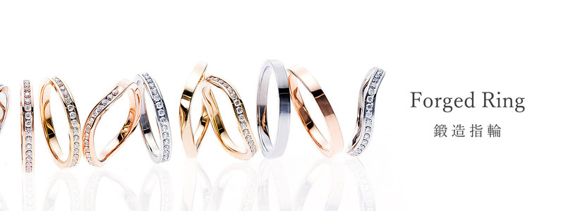 forged_ring.jpg