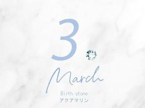 3月の誕生石~アクアマリン~