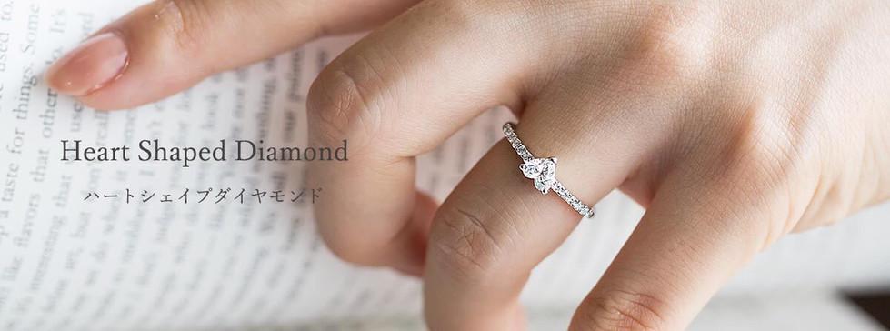 heartshapeddiamond.jpg