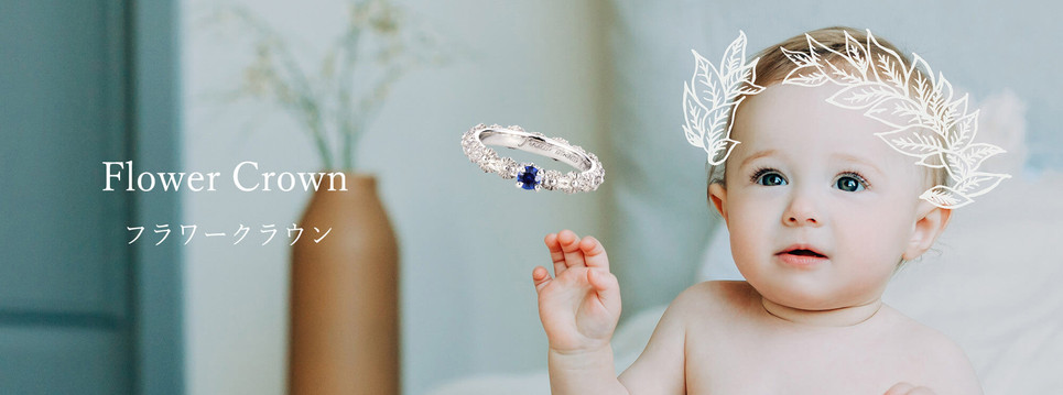 flower-crown.jpg