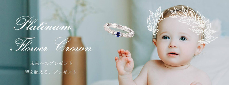 pt-crown.jpg