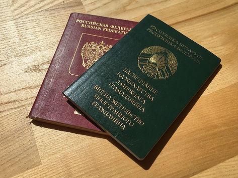residence permit in Belarus