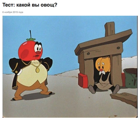 На картинке скриншот из мультфильма про Чипполино, где изображен герой-помидор, и герой-луковица. Герой-Помидор стоит уперев руки в бока, а герой-луковичка грустно сидит в деревянной будке.