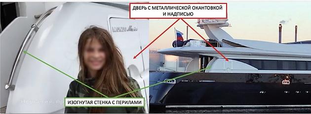 Фотография девушки на фоне яхты и вид яхты сбоку