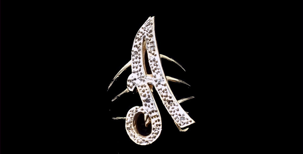 """14k Yellow Gold """"A"""" Initial Ring"""