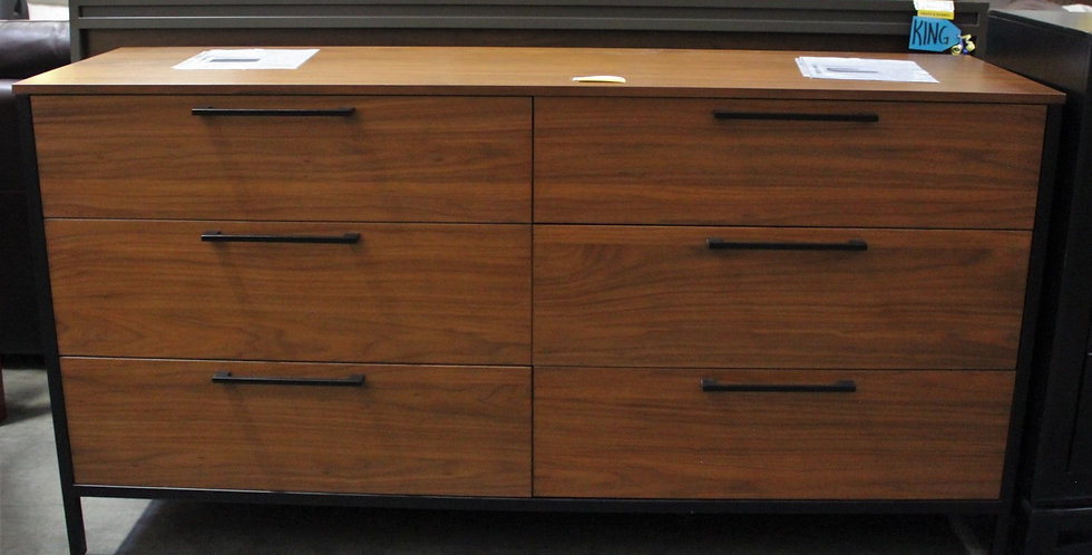 Crate & Barrel Dresser