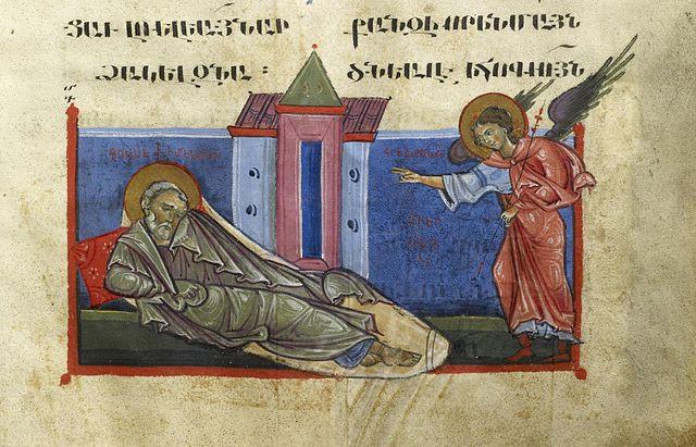 Josephs Dream, by Toros Roslin (a prominent Armenian manuscript illuminator), 1262ad