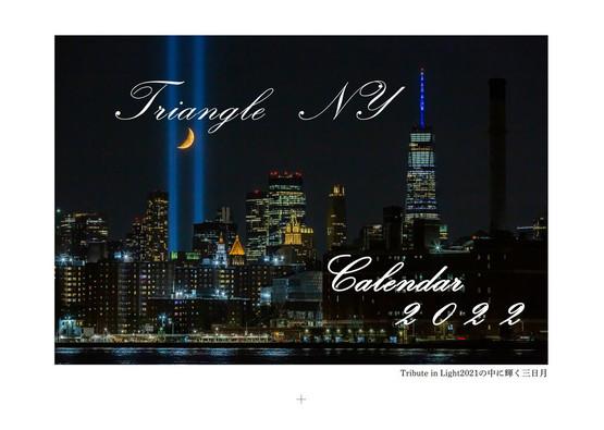 Calendar Sample Cover 2022-1200.jpg