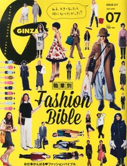 """""""GINZA"""" July 2015"""