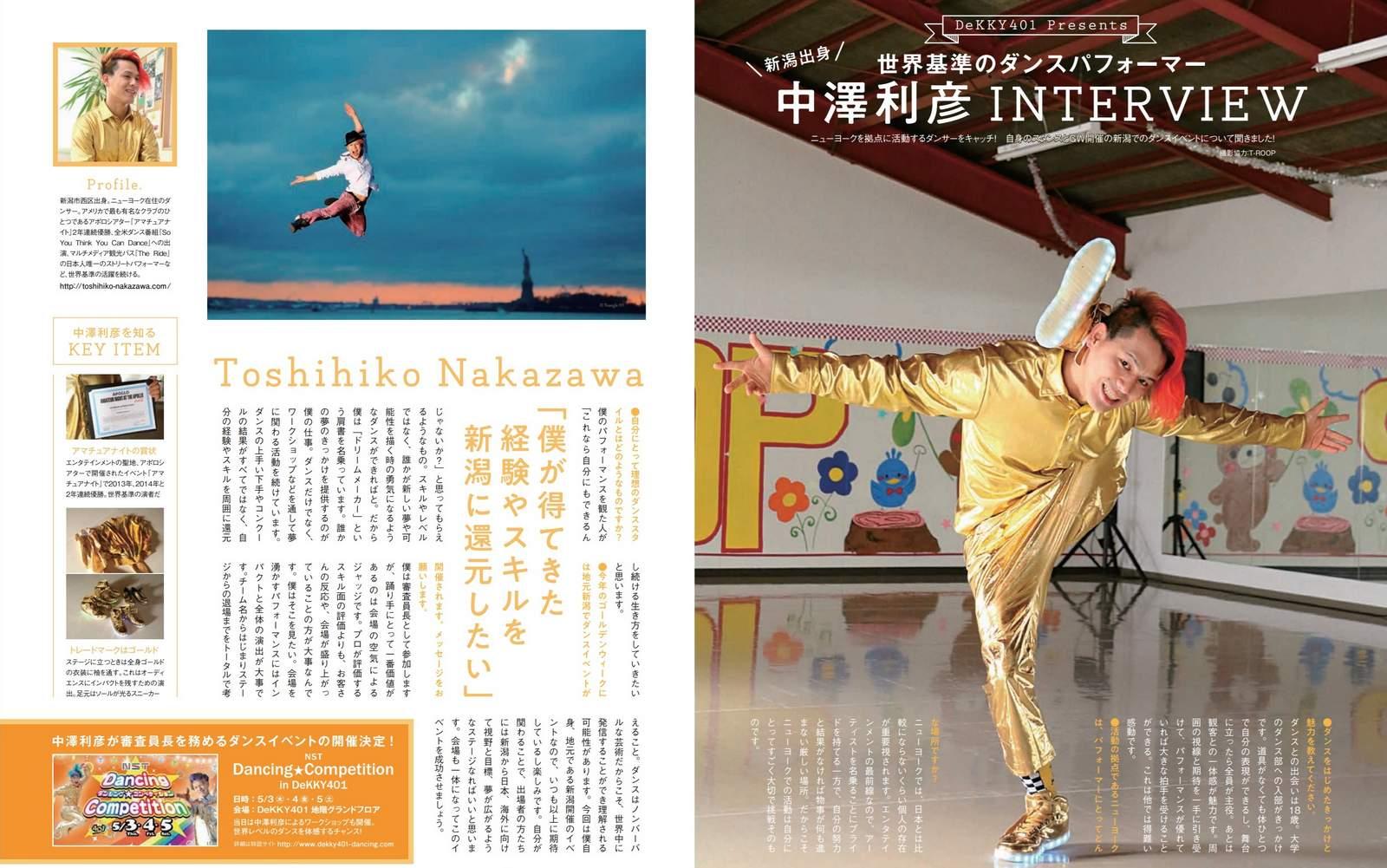 Pas-Magazine-20180328.pdf1S