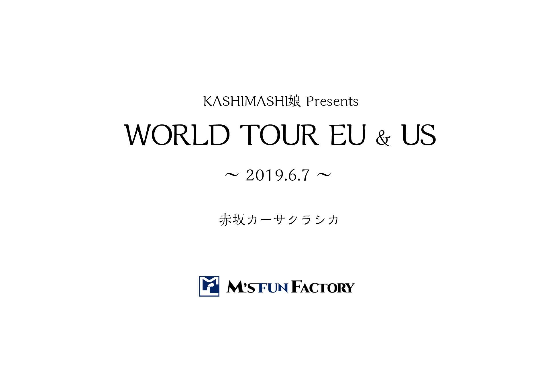 worldtour_本番new
