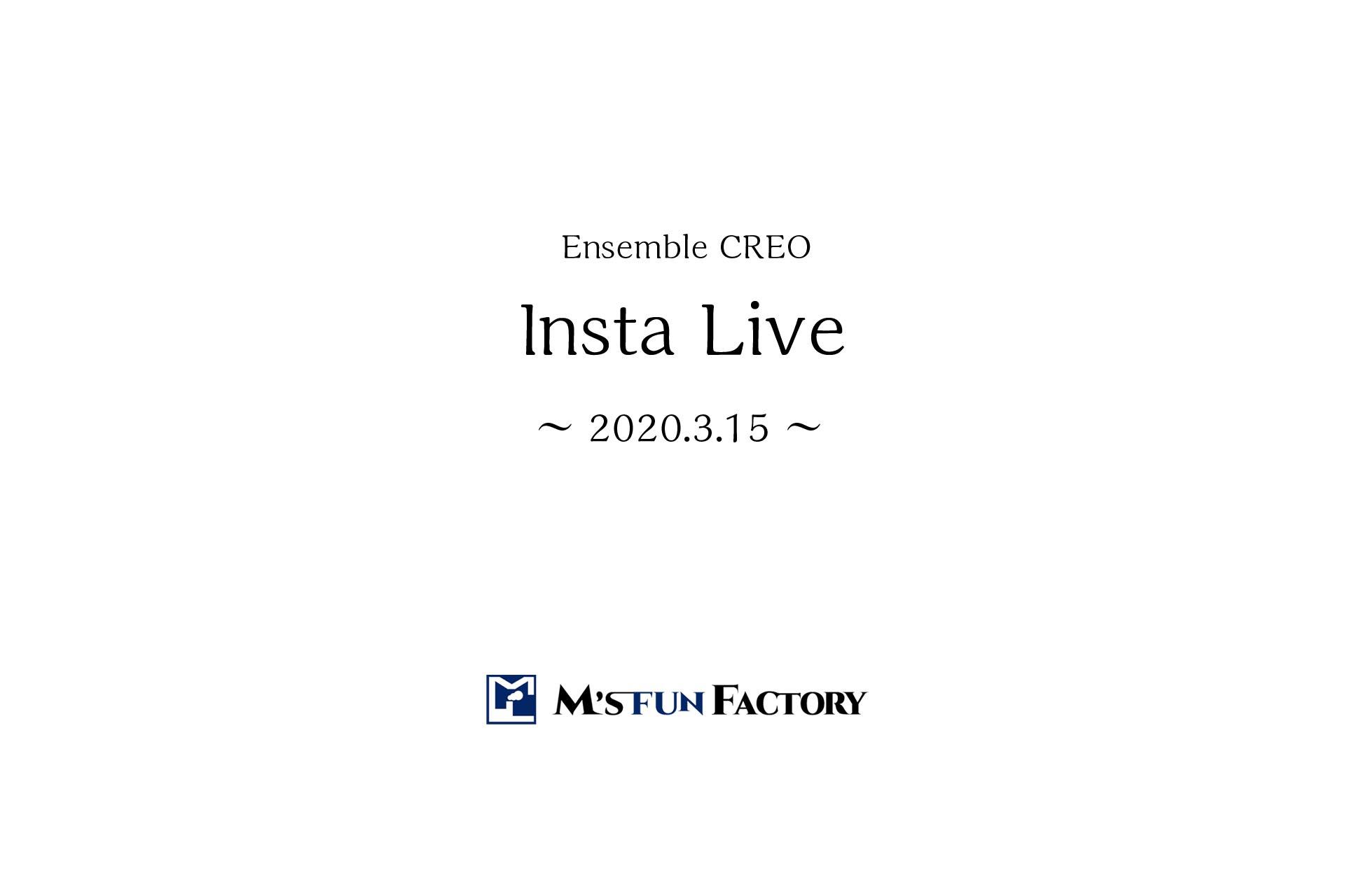 instalive_本番new