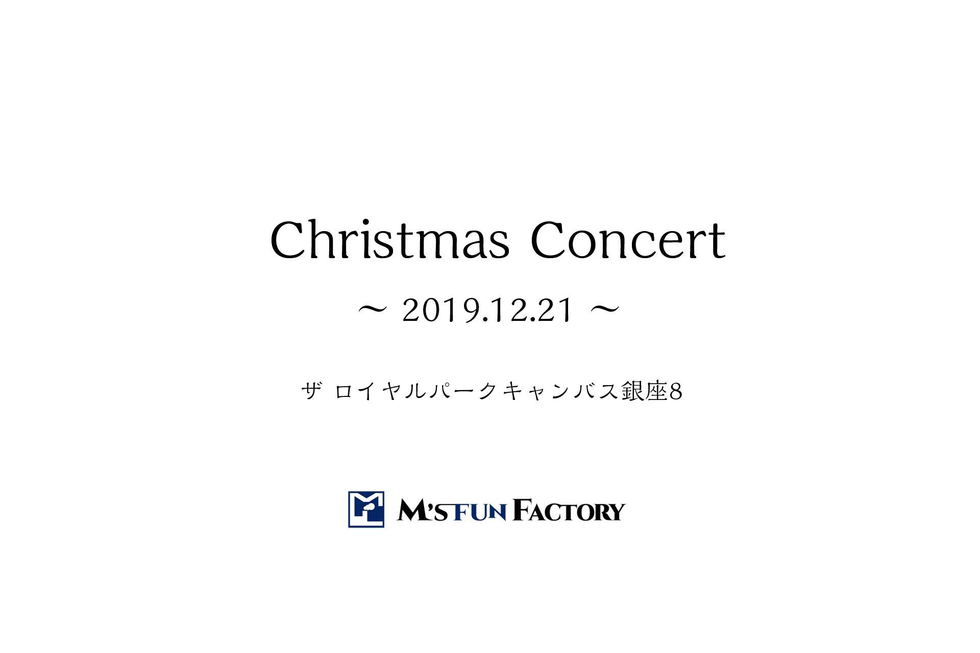 christmas_本番new