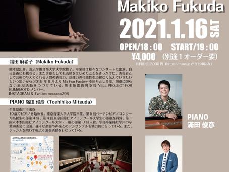 【出演】福田麻希子Talk & Live@赤坂MZES