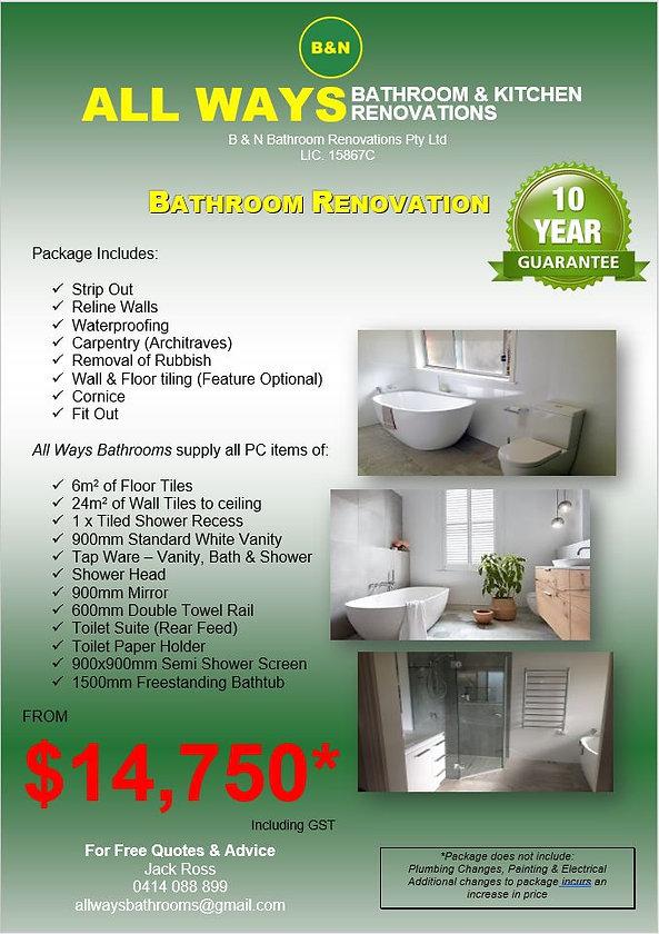 bathroom package.JPG