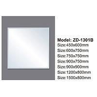 ZD-1301B-500x500.jpg