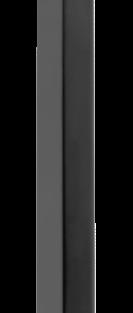 Square 300mm Ceiling Arm Matt Black