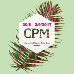 Осенняя выставка CPM 2018