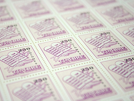 impresion-timbres-fiscales2.jpg
