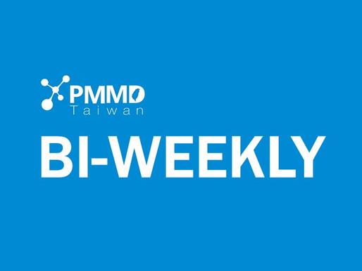 20200115 PMMD BI-WEEKLY