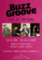 buzz groove.png